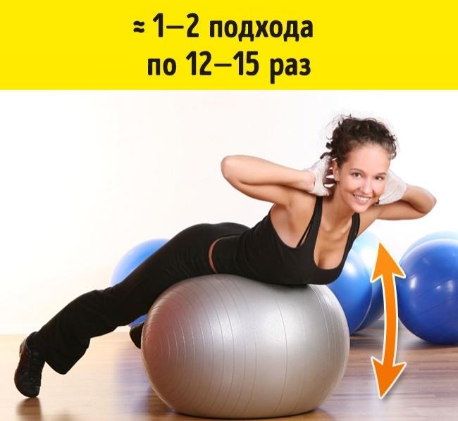 7 эффективных упражнений от складок на спине и боках