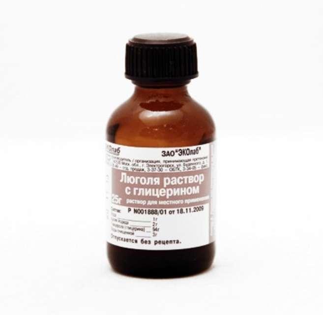 Люголь — дешевый и прекрасный! 8 эффективных рецептов лечения этим супер-препаратом. В домашнюю аптечку!