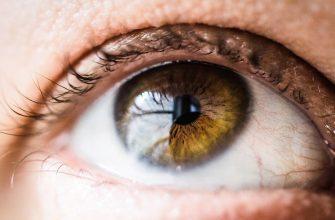 Как быстро снять покраснение глаз в домашних условиях