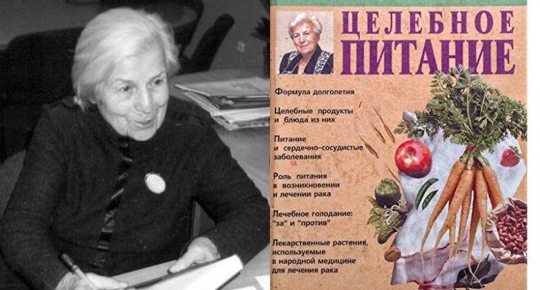 Дожить до 100 лет без болезней по системе Шаталовой