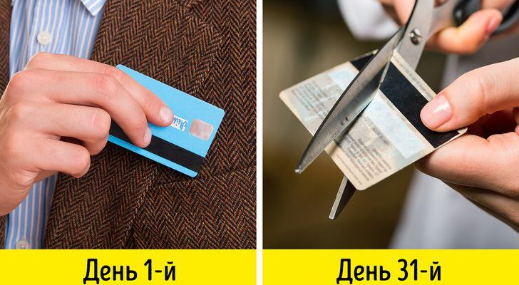 4 эффективные стратегии и ещё 7 полезных советов для тех, кто погряз в долгах