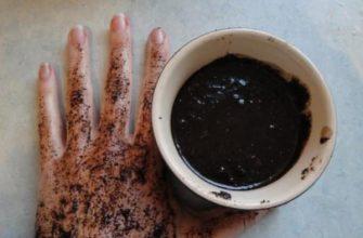 Варианты кофейного скраба приготовленного в домашних условиях