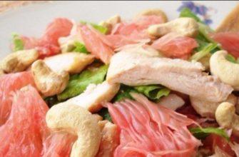 Жиросжигающий салат из куриной грудки и грейпфрута