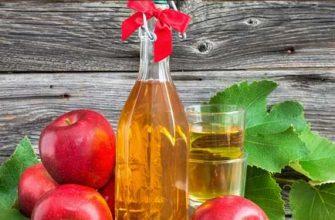 Яблочный уксус: 20 применений и преимуществ
