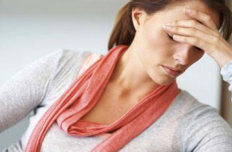 Лечение женских эндокринных заболеваний