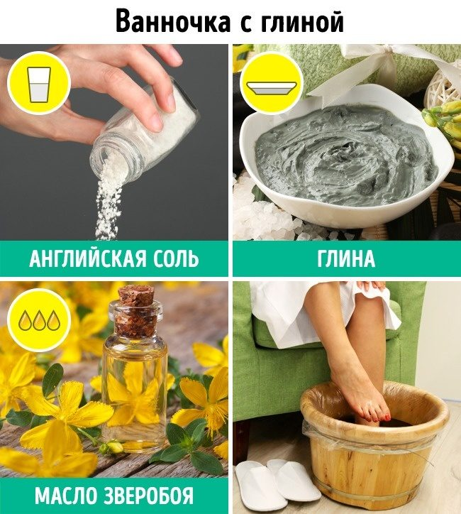Рецепты ванночек для ног, которые помогут очистить организм от токсинов