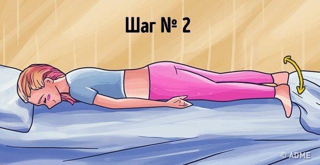 Простые и эффективные приемы для расслабления спины