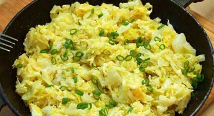 Вкуснейшая жареная капуста с яйцом