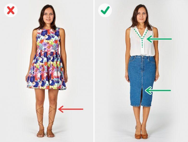 Как сбросить несколько килограммов за две минуты, всего лишь правильно подобрав гардероб